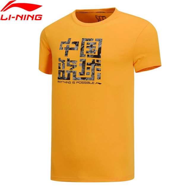 Li-Ning Men Basketball T-Shirts Regular Fit 73%Cotton 27%Polyester Breathable LiNing Comfort Sports Tees Jerseys AHSP039 MTS3037