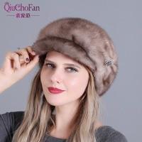 Qiuchongfan Real Mink fur hats winter women fur cap New fashion Mink fur hat Russia good quality elegant hat free shipping