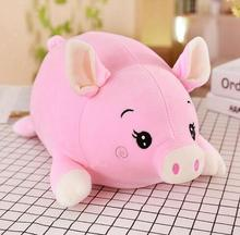 WYZHY down cotton pig pillow plush toy sofa decoration to send friends and children gifts 80CM