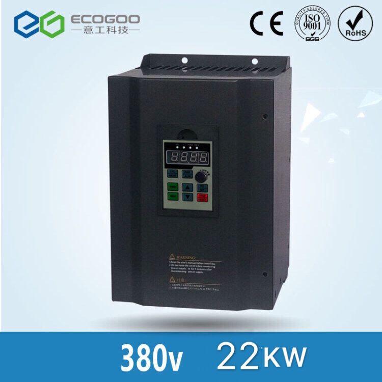 Envío Gratis-Venta caliente 22KW/3 fase 380 V/45A inversor de frecuencia. V/F control 22KW inversor de frecuencia/Vfd 22KW AC