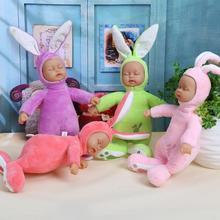 25cm Rabbit Stuffed Baby Doll Kids Plush Toy Children Simulated Babies Lifelike Sleeping Reborn Dolls