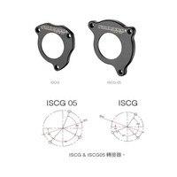 FOURIER guia da corrente da bicicleta suporte Inferior do assento de conversão (BB) Adaptador de montagem do adaptador ISCG03 ISCG 05 guia da corrente constante