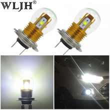 WLJH 2x Bright White High Power H7 LED C'REE 3535 Chip 25W Car Replacement Fog Lamp Light Auto DRL Driving Lights Bulb 12V 24V(China)