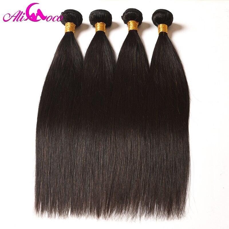 Али Коко Бразильский прямые волосы 4 Связки сделки 100% человеческих волос Связки без Волосы Remy ткань 8-28 дюймов натуральный цвет