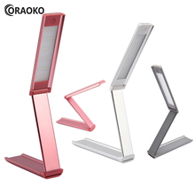 Portable Folding Lamp Creative LED Eye Protection Desk Table Mini Charging USB Light Indoor & Outdoor