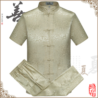 Oriental_element Chinese Style Men's Short Sleeve Dragon Kung Fu Suits Sets Shirt+Pants S M L XL XXL 3XL 062701