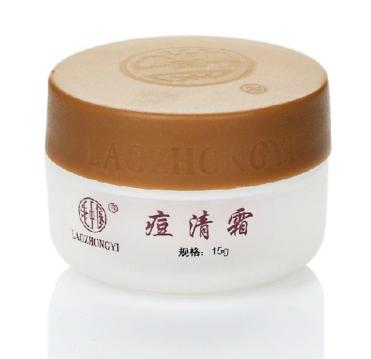 Oryginalny Laozhongyi medycyny chińskiej krem do usuwania trądziku krem 15g w Samoopalacze i bronzery do twarzy od Uroda i zdrowie na AliExpress - 11.11_Double 11Singles' Day 1