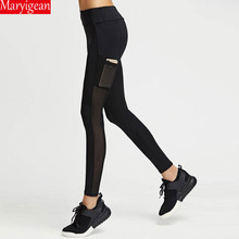 Maryigean Sexy Black Mesh Leggings Women New Fitness Pants Push Up Yoga Leggings Side Pocket Streetwear Workout leggings mesh contrast side leggings
