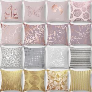 mling 1PC 45x45cm Pillow Case