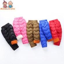 Boys Pants Girls Leggings Children Pants Girls Winter Children Down Warm Trousers Baby Autumn kids Boys Child Clothes