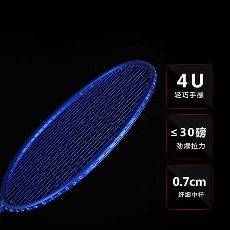 LOKI Ultra Light Full Carbon Badminton Racket Professional Men's Training Badminton Racquet 83g 22-30 LBS