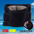 Tourmaline self-heating thermal protection belt lumbar disc lumbar support plate with  detachable self-heating waist pad WOMEN