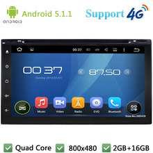 Quad Core 16GB 2Din Android 5.1.1 Universal Car DVD Player Radio Stereo Screen USB FM DAB+ 3G/4G WIFI GPS Map For Nissan trepang