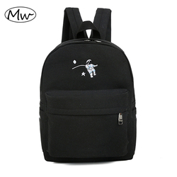 Funny embroidery printing backpack junior high school students schoolbag laptop bag back pack schoolbag for girls gift M111