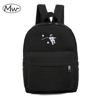 Komik nakış baskı sırt çantası ortaokul öğrencileri schoolbag laptop çantası geri paketi schoolbag kız hediye için M111