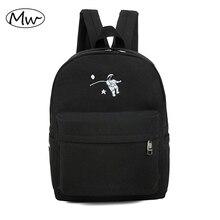 面白い刺繍印刷バックパック中学生通学のラップトップバッグバックパック通学ため M111バックパック