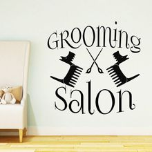 Grooming Salon Logo Wall Decal Pet Shop Vinyl Stickers Removable Dog Cat Beauty Mural Pets Decor AY1349