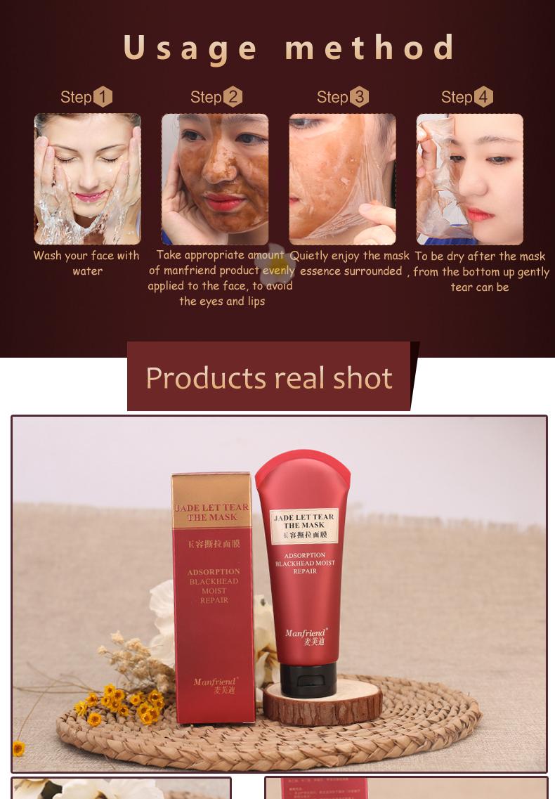 Skin Care Mask Moisturizing Whitening Acne Treatment Deep Cleaning Skin Exfoliating Blackhead Anti-Aging Face Care Facial Cream 15