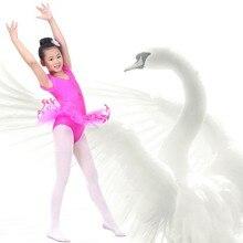 Детское балетное платье-пачка с короткими рукавами для девочек 4 размера