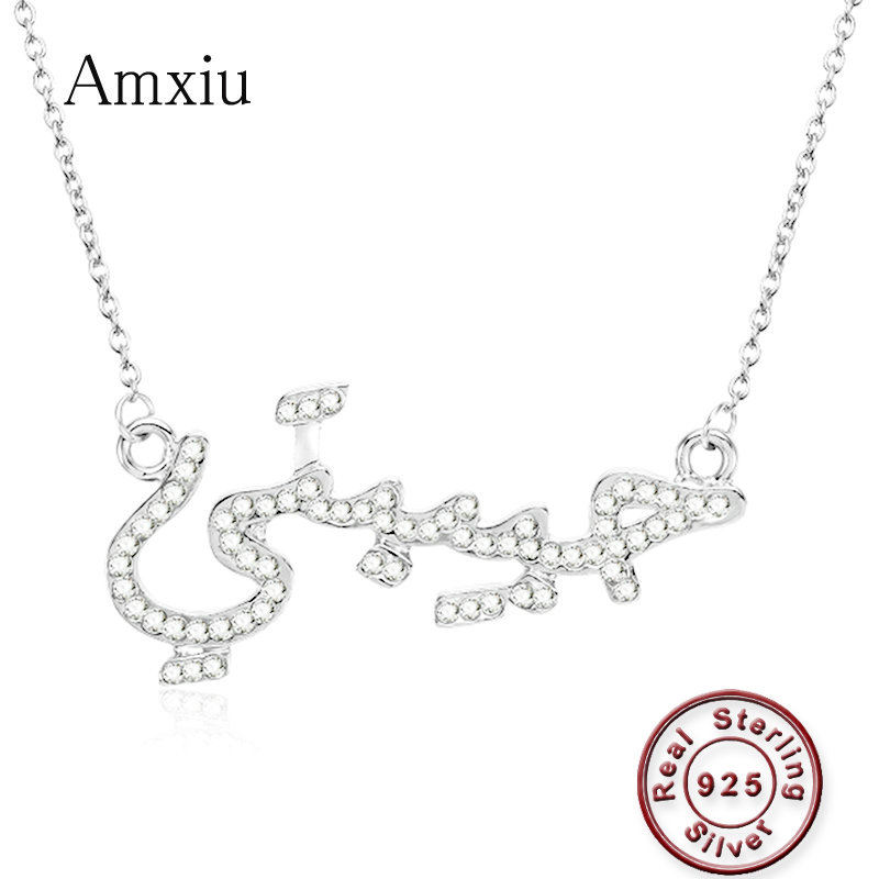 Amxiu персонализированное ожерелье из стерлингового серебра 925 пробы на заказ арабское имя ожерелье с цирконом DIY ожерелье для женщин и мужчин