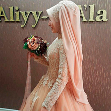 Middle East Ball Gown Wedding Dress Long Sleeve Coral Bridal Dresses With font b HiJab b