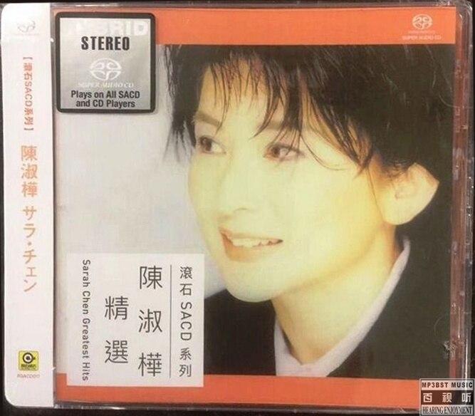 陈淑桦 - 《滚石SACD系列 陈淑桦精选》2018[SACD DSF]