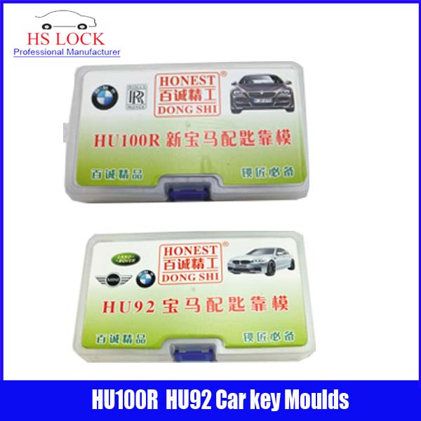 HU100R & HU92 car key moulds for key moulding Car Key Profile Modeling locksmith tools  цены