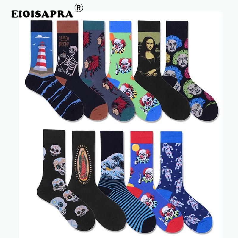 [EIOISAPRA]Creative Art   Socks   Men Combed Cotton Harajuku Hip Hop Trend Skeleton Funny Clown Lighthouse Happy   Socks   Calcetines