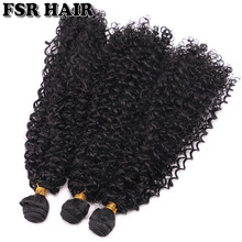 100 gramas/peça kinky encaracolado cabelo tecelagem cor preta dupla máquina trama pacote de cabelo sintético