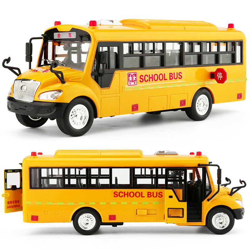 Inertia Force School Bus Toys Car Model 29 Cm Shuttle Bus  Acousto Optic Public Bus Vehicles Kids Boy Toys Car Toys