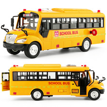 Inertia force School bus toys car model 29 cm Shuttle  Acousto-optic Public Bus vehicles kids boy Car