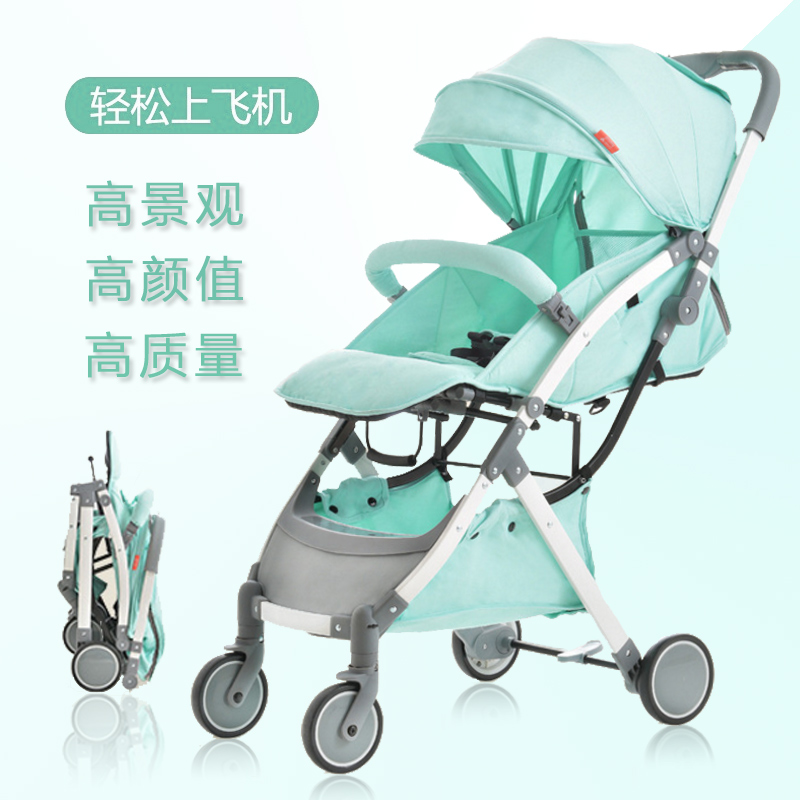 Lovebaolai Baby Stroller Can Sit And Lie Baby Umbrella Car, Light Folding Newborn Baby Driver Cart. цена