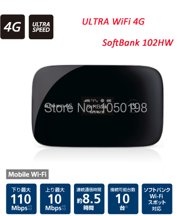 4G_ultra_speed_softbank_102hw.jpg