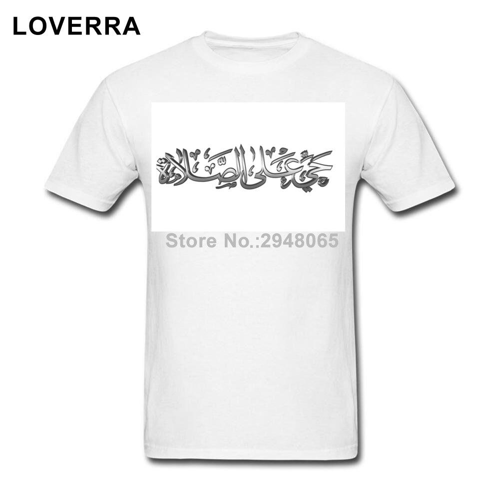 Islamic Prayer Symbol 13 Male Tshirt O Neck Oversize T Shirt Men