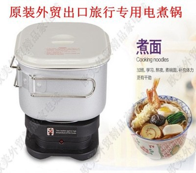 Export Double Voltage Portable Travel Electric Cooker Student