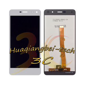 Image 5 - New For Huawei Nova Young 4G LTE MYA L11 / Y6 2017 MYA L41 MYA L01 Full LCD DIsplay + Touch Screen Digitizer Assembly With Frame