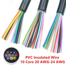 Conducteur de câble électrique à gaine souple noir, 5 mètres, 28AWG, 26AWG, 24 AWG, 22 AWG, 20AWG, 18AWG, 17AWG, en cuivre, 10 cœurs