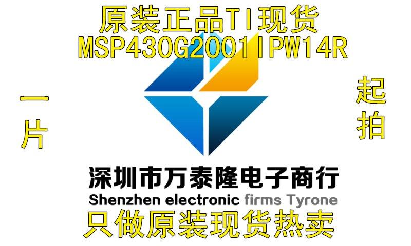 Цена MSP430G2001IPW14R