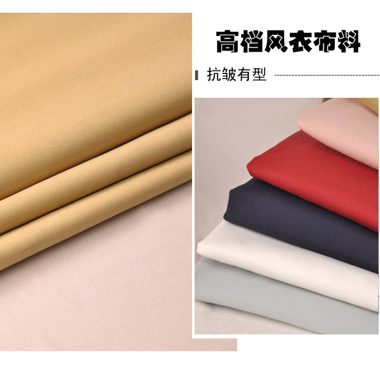 0 5M New high end polyester windbreaker fabric high end tac trench coat fabric jacket fabric clothing fabric in Fabric from Home Garden