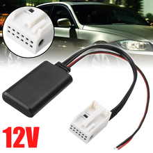 New Arrival 1pc 12Pin 12V Bluetooth Audio Adapter Aux Cable For BMW E60 E63 E64 E61 2004 2005 2006 2007 2008 2009 2010