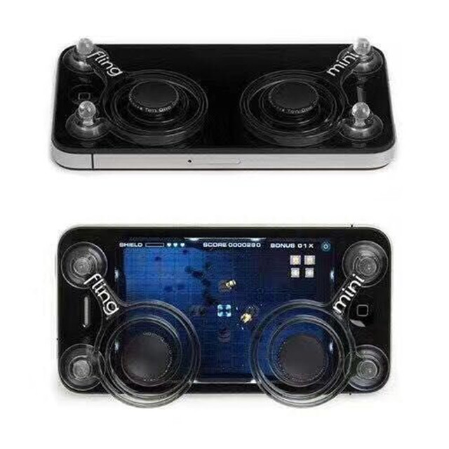 2Pcs/Set Smartphone Mini Joysticks Zero Any Touch Screen Joystick For Phone tablet Arcade Games NEW Twin Pack Phone Joystick