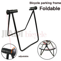 Mountain Bike Bicycle Repair Stand Foldable U Type Bicycle Repair Frame Parking Frame Display Stand Maintenance