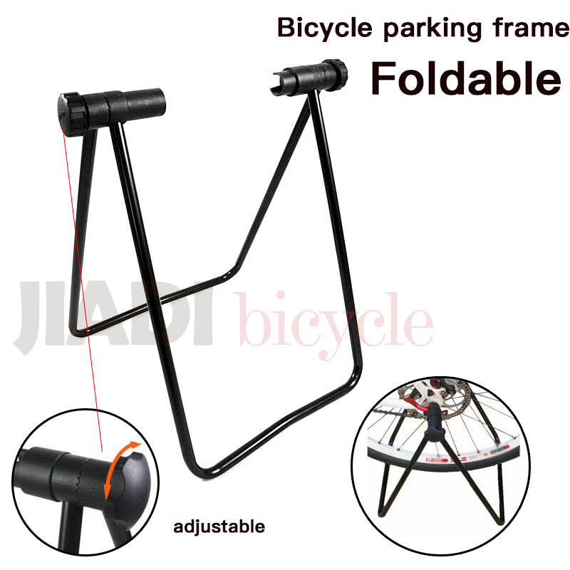 Mountain Bike Bicycle Repair Stand Foldable U Type Bicycle ...