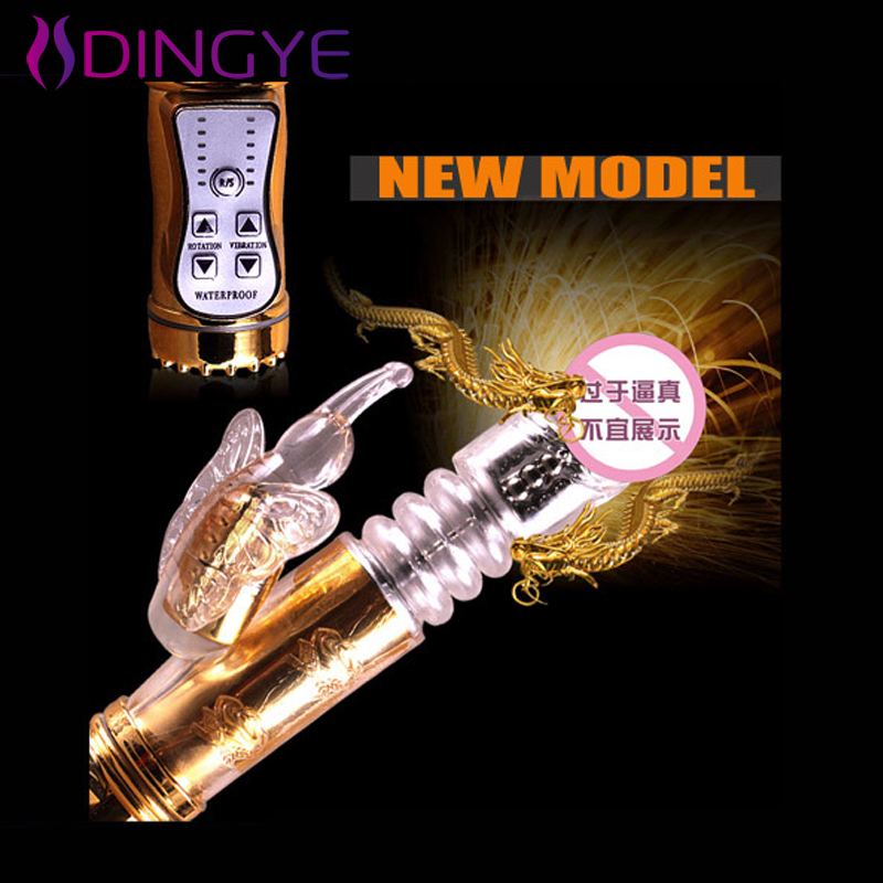 Dingye Thrusting Dildo Rabbit Vibrator Large 12 Speed Gold -6089