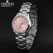 5 Модные цвета CX021B CHENXI Марка relogio Роскошные женские Случайные часы водонепроницаемые часы женщины моды Платье Горный Хрусталь часы