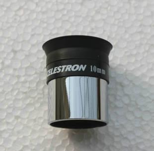 Free shipping Celestron 10mm astronomical eyepiece astronomical telescope telescopio night vision eyepiece not monocular