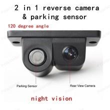 [De alta Calidad] 120 grados cámara de Marcha Atrás LCD SUV Coche de Aparcamiento de Radar y cámara de Visión Trasera de Copia de seguridad Kit de Cámara de visión nocturna