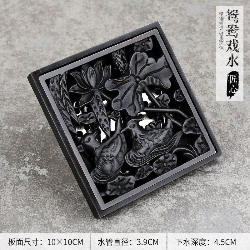 Cuivre antique noir déodorant drain de sol salle de bains cuisine plancher machine à laver drain de sol sculpté filtre de nettoyage