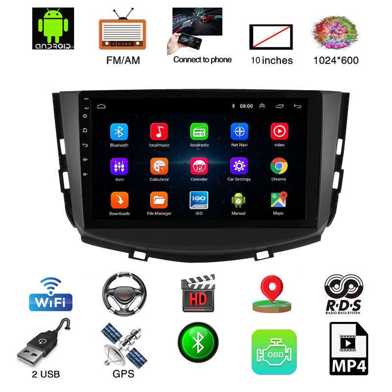 アンドロイド 8.1 車の dvd プレーヤー lifan X60 2012-2016 カーラジオマルチメディアビデオとナビゲーションサポート送料 GPS マップ Bluetooth