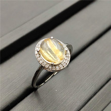 Adjustable Ring Natural Gold Rutilated Quartz Crystal Oval 925 Sterling Silver Woman Man Love Gift Stone Rings Jewelry AAAAA